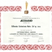 International Award Leader 2
